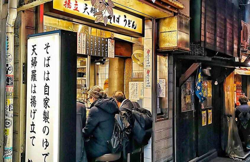 Tokyo: 10 cose da vedere (secondo me)
